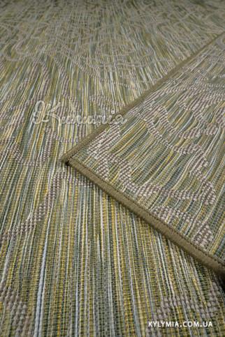 Ковер MULTI PLUS 7505 lemon grass
