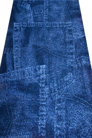 Ковер WELLNESS 4817 ink blue