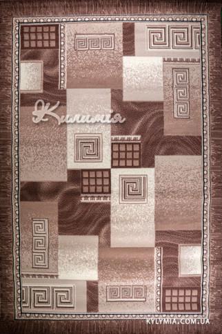 Ковровая дорожка ALMIRA 2650 beige-coffee