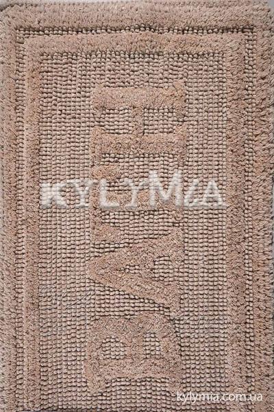 Килимок WOVEN RUG 16304 beige