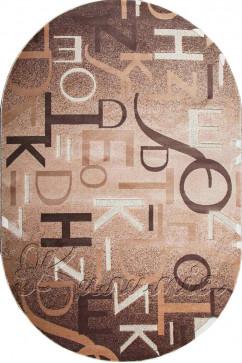 Ковер BOYUT 0024 BEJ Овал из Акрил производства Турция  в коричневых цветах - фото М