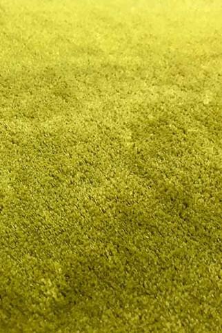 Ковер MADISON yellow