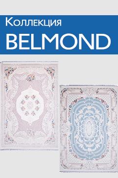 Ковры акриловые BELMOND