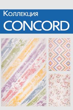Ковры CONCORD