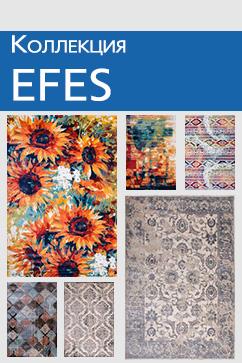Ковры EFES