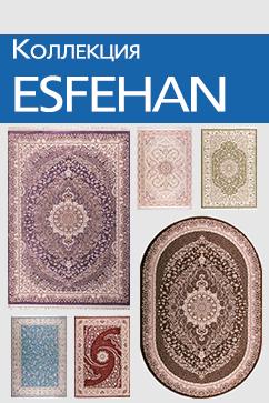 Ковры ESFEHAN классические турецкие с бахромой