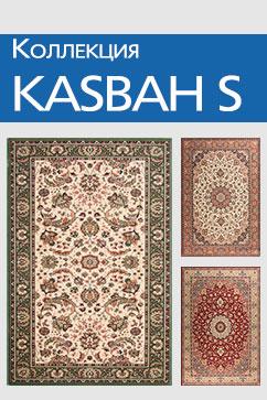 Ковры Kasbah от бельгийской фабрики LANO в восточном стиле