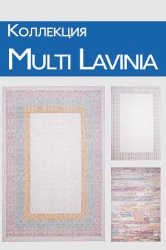 Ковры MULTI LAVINIA акриловые турецкие современные